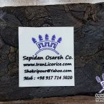 Licorice Extract Blocks